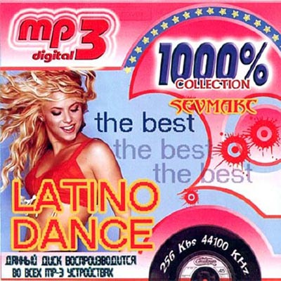 Best Latino Dance (2011)