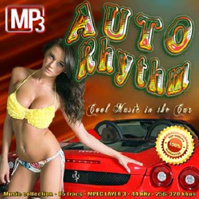 Auto Rhythm: Cool Music in the Car (2011)