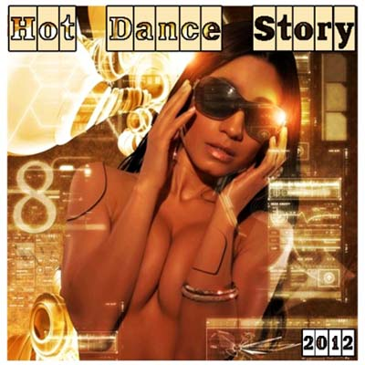 Hot Dance Story (2012)