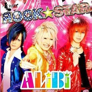 ALiBi - Rock Star (2009)