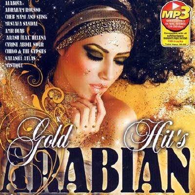 Зарубежные песни 2012 скачать альбом