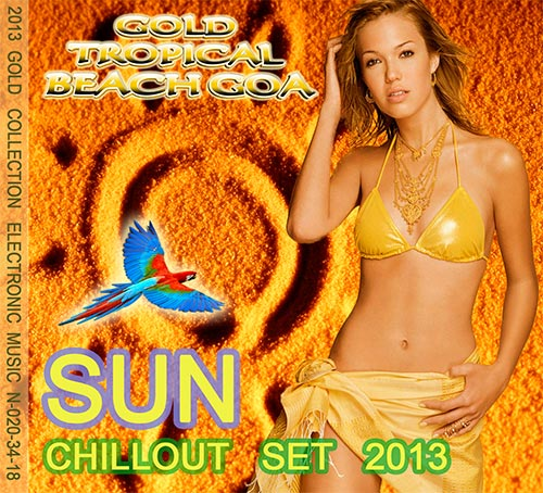 Sun Chillout Set: Tropical Edition (2013)