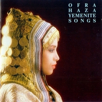 Ofra Haza - Yemenite Songs (1988)