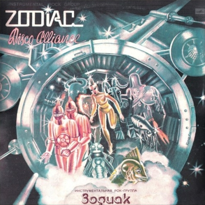 Zodiac - Disco Alliance (1979)