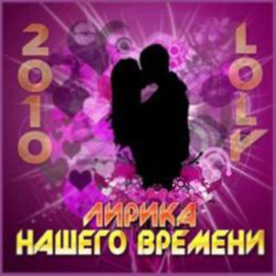 Исполнитель: va альбом: золотой шансон 2 год выпуска: 2008 формат: mp3 жанр: шансон качество звука